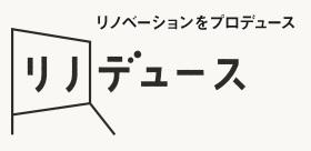 リノデュースロゴ