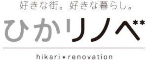 hikarinobe logo